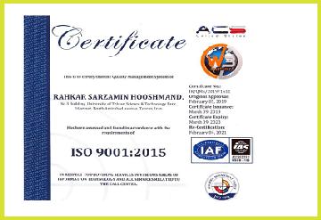 گواهينامه ISO 9001:2015